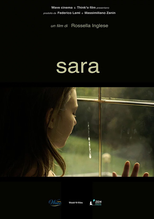 wave-cinema-sara