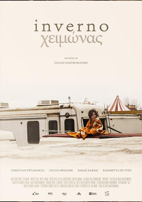 wave-cinema-inverno